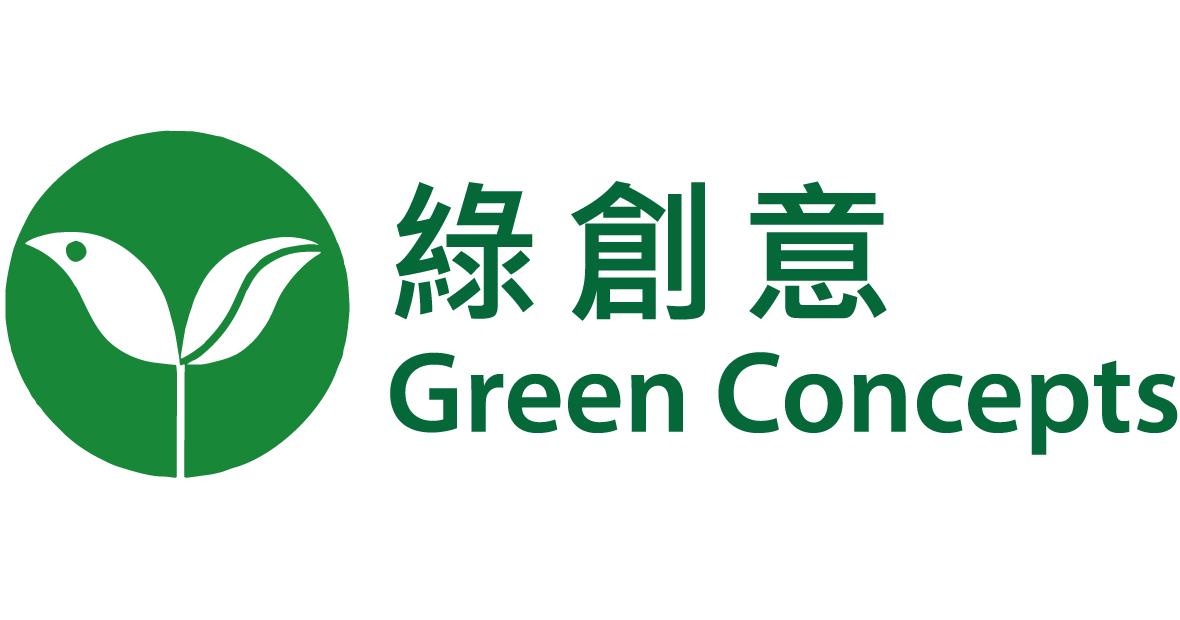 綠創意網上健康店